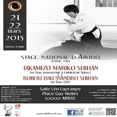 photos du stage national d'aikido